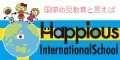 株式会社Happious international